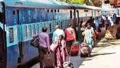 Trains cancelled In 2019: 3,000 పైగా రైళ్లు రద్దు: రైల్వే