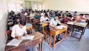 AP Inter exams : ఇంటర్లో గ్రేడింగ్తో పాటు ఇక మార్కులు : ఏపీ మంత్రి ఆదిమూలపు సురేష్
