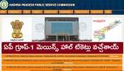 APPSC Group 1 Mains Hall Tickets 2020: ఏపీ'గ్రూప్-1' హాల్ టికెట్లు విడుదల.. ఇలా డౌన్లోడ్ చేసుకోండి