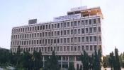 GHMC Mayor Election: జీహెచ్ఎంసీ మేయర్ని ఎలా ఎన్నుకుంటారో తెలుసా..