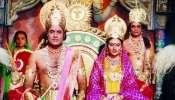 Rama Navami 2021 Wishes: అందరికీ రామనవమి శుభాకాంక్షలు తెలిపిన Ramayanam సీతారాములు
