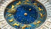 Horoscope In Telugu: నేటి రాశి ఫలాలు మే 06, 2021 Rasi Phalalu, ఓ రాశివారికి సొంతింటి కల సాకారం