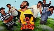Lol Salaam Webseries: లాల్ సలామ్ వెబ్ సిరీస్ విడుదల, ZEE5 Appలో వీక్షించండి