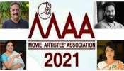 MAA association elections 2021: మా అసోసియేషన్ ఎన్నికలు నోటిఫికేషన్.. ఎన్నికలు, ఫలితాలు తేదీ వివరాలు