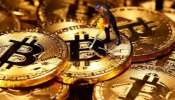 Nigeria Digital Currency: క్రిప్టోకరెన్సీకు పోటీగా ఆఫ్రికన్ దేశాల వ్యూహం, సొంతంగా డిజిటల్ కరెన్సీ