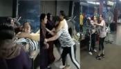 Viral Video: అనుమానం పెనుభూతం.. భర్తపై అనుమానంతో జిమ్లో మహిళను ఇరక్కొట్టిన భార్య