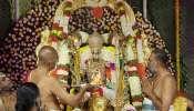 Tirumala online darshan tickets : తిరుమల శ్రీవారి దర్శన టికెట్ల విడుదల తేదీ ప్రకటించిన టీటీడీ