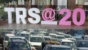 TRS plenary : రేపు టీఆర్ఎస్ ప్లీనరీ.. హైదరాబాద్లో ట్రాఫిక్ ఆంక్షలు
