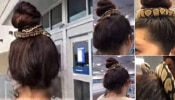 Snake Hair Band: హెయిర్ బ్యాండ్గా బతికున్న పాము.. ఇదెక్కడి ఫ్యాషన్ అంటున్న నెటిజన్లు
