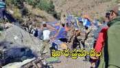 Jammu and Kashmir Accident: లోయలో పడిన బస్సు.. 8 మంది దుర్మరణం