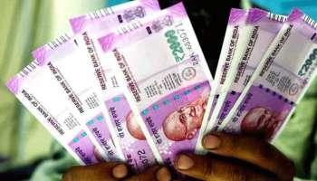 7th Pay Commission: ఉద్యోగుల పనివేళలు 12 గంటలకు, కానీ టేక్ హోమ్ శాలరీ తగ్గింపు