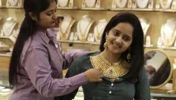 Gold Price Today: బులియన్ మార్కెట్లో వరుసగా రెండోరోజు పెరిగిన బంగారం ధరలు, వెండి ధరలు