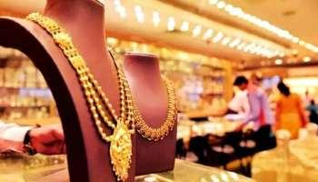 Gold Price Today: బులియన్ మార్కెట్లో పెరిగిన బంగారం ధరలు, పసిడి దారిలోనే వెండి ధరలు