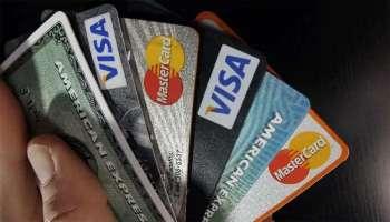 ATM Safety Tips: ఏటీఎం సేఫ్టీ టిప్స్ సూచించిన ఎస్బీఐ