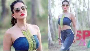 Sunny leone: రెడ్ కలర్ డ్రెస్లో సన్నీ లియోన్ ఎంత అందంగా ఉందో చూస్తారా