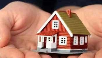 Home Loan Mistakes: హోమ్ లోన్ తీసుకుంటున్నారా, అయితే ఈ 5 తప్పిదాలు చేయవద్దు