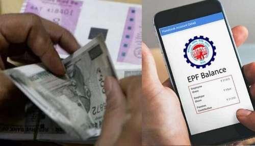 EPFO: ఈపీఎఫ్ ట్రాన్స్ఫర్ సులువుగా చేసుకోవచ్చు, PF Transfer Online పూర్తి ప్రక్రియ ఇదే
