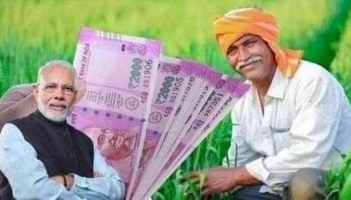PM Kisan Samman Nidhi: రైతులకు శుభవార్త, పీఎం కిసాన్ సమ్మన్ నిధి రూ.2000 త్వరలో జమ