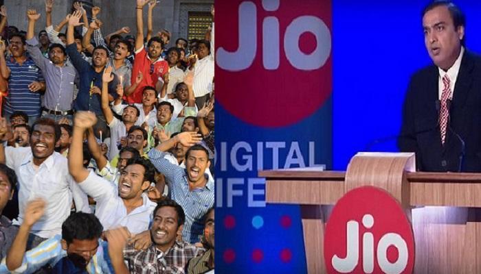 హ్యాపీ న్యూస్: జియోలో భారీగా ఉద్యోగ అవకాశాలు