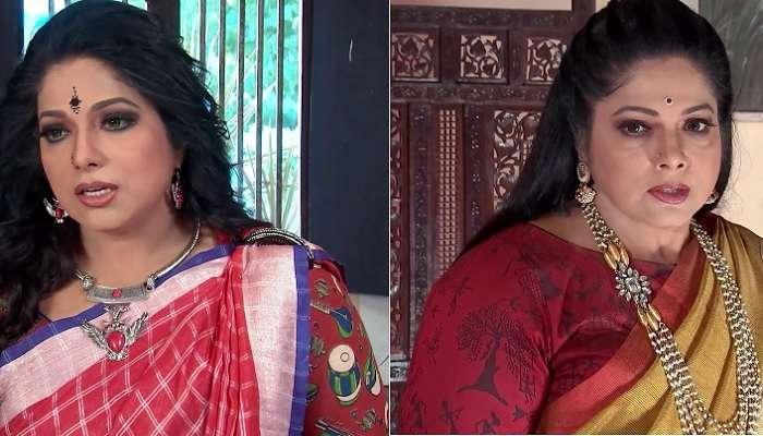 zee telugu serials News in Telugu, Latest zee telugu serials