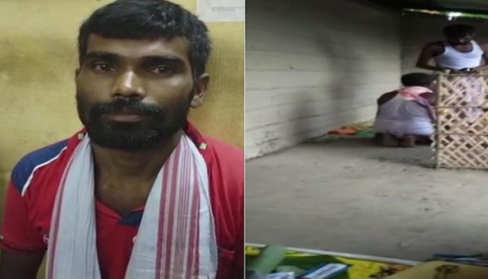 అస్సాంలో ముద్దుల బాబా నిర్వాకం.. అరెస్టు చేసిన పోలీసులు