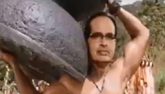బాహుబలిగా శివరాజ్ సింగ్ చౌహాన్.. వీడియో వైరల్