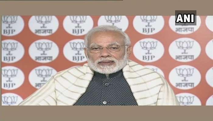ఏపీని బీజేపీ చేసినంత అభివృద్ధి టీడీపీ, కాంగ్రెస్ ఎందుకు చేయలేదు: ప్రధాని నరేంద్ర మోదీ