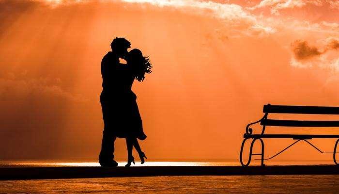 Happy Valentine's day : జీ ప్రేక్షకులకు వ్యాలెంటైన్స్ డే గిఫ్ట్...