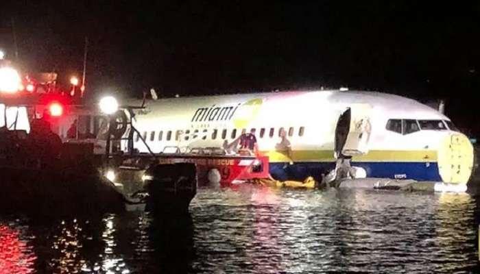 బ్రేకింగ్ న్యూస్: రన్వేపై నుంచి జారి 136 మందితో నదిలో పడిపోయిన బోయింగ్ 737 విమానం