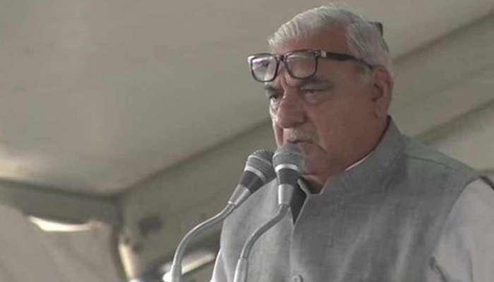 ఆర్టికల్ 370: సొంత పార్టీపైనే మండిపడిన కాంగ్రెస్ మాజీ సీఎం