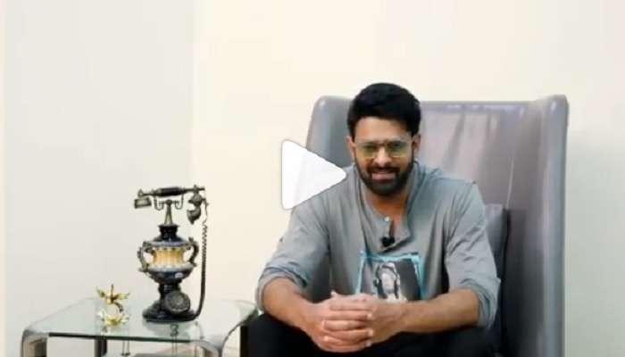 గోల్డెన్ ఛాన్స్: ''సాహో'' ప్రభాస్తో పర్సనల్ మీట్; అది మీరే కావచ్చు !