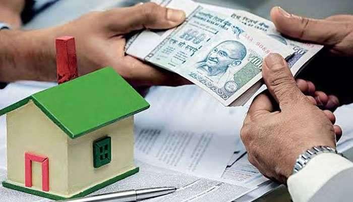 HBA interest rate: కేంద్ర ప్రభుత్వ ఉద్యోగులకు గుడ్ న్యూస్