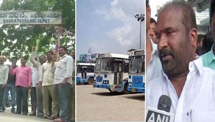 TSRTC Strike | ఆర్టీసీ సమ్మె కొనసాగింపుపై అశ్వత్థామ రెడ్డి కీలక ప్రకటన