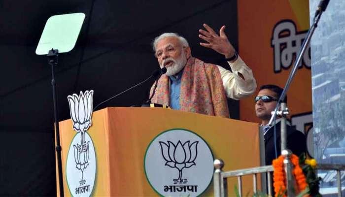 PM Narendra Modi congratulates Hemant Soren : ఝార్ఖండ్ అసెంబ్లీ ఎన్నికల ఫలితాలపై స్పందించిన ప్రధాని మోదీ
