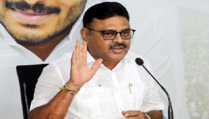 Amaravati farmers protests : గుంటూరు, కృష్ణా జిల్లాల ప్రజలతోపాటు అమరావతి రైతులకు వైసిపి నేతల హామీ
