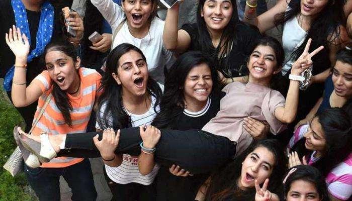 Sankranti Holidays 2020: ఏపీలో సంక్రాంతి సెలవులు ఇవే.. విద్యార్థులకు పండగే!