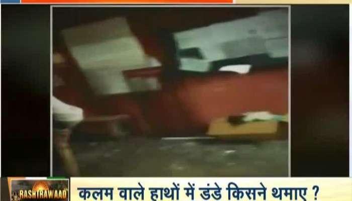 Who is behind JNU violence