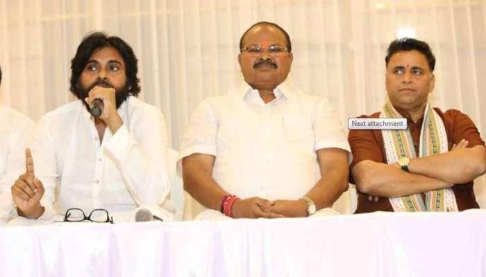 Jana sena party tie up with BJP : బీజేపీతో పొత్తుపై పవన్ కల్యాణ్ ప్రకటన