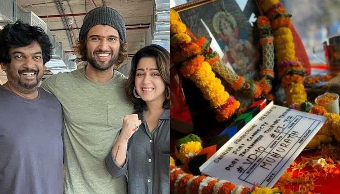 vijay devarakonda new film started : విజయ్ దేవరకొండ- పూరి జగన్నాథ్ కాంబినేషన్ లో 'ఫైటర్'