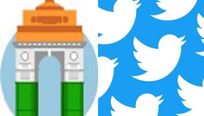 Republic day Celebrations- twitter gets india gate emoji : భారత గణతంత్ర దినోత్సవానికి ట్విట్టర్ అరుదైన గౌరవం