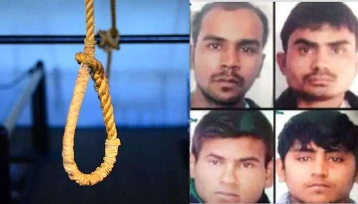 Nirbhaya gangrape case convicts : నిర్భయ కేసు దోషుల ఉరి శిక్షకు మరో తేదీ ఖరారు