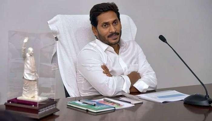 Maharashtra govt : ఏపీని స్పూర్తిగా తీసుకుంటున్న మహారాష్ట్ర