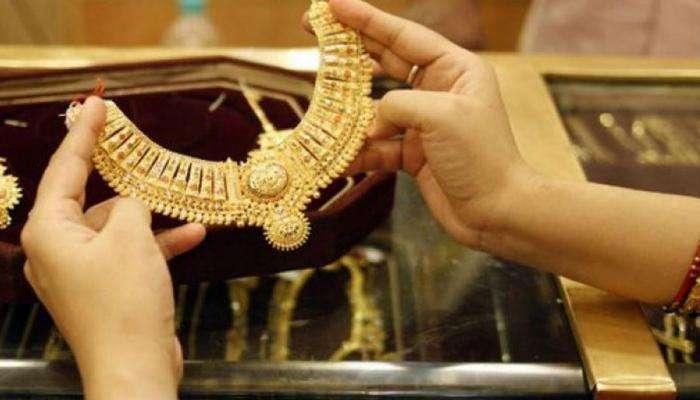 Gold prices today : భారీగా పెరిగిన బంగారం ధరలు.. ఏడేళ్లలో ఇదే గరిష్టం!