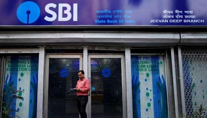 SBI customers KYC alert : ఖాతాదారులకు ఎస్బిఐ షాక్