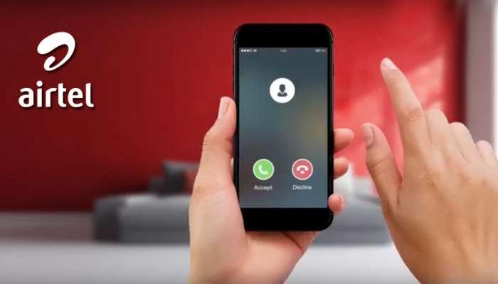 Airtel wifi calling : ఎయిర్టెల్ వైఫై కాలింగ్ గురించి మీరు తెలుసుకోవాల్సిన విషయాలు