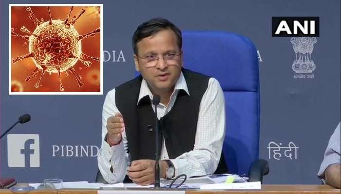 Live video: 75 జిల్లాల్లో కరోనా ప్రభావం.. హై అలర్ట్ ప్రకటించిన కేంద్రం