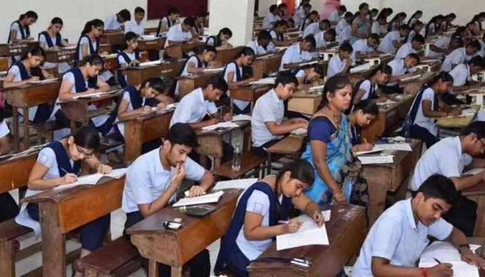 AP SSC Exams: ఏపీలో టెన్త్ పరీక్షలు వాయిదా