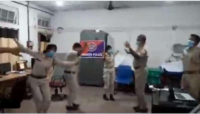 Watch police folk dance: పోలీసు స్టేషన్లో పోలీసుల ఫోక్ డ్యాన్స్