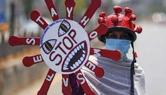 COVID-19 cases in Telangana: తెలంగాణలో తగ్గిన కరోనా వైరస్ వ్యాప్తి