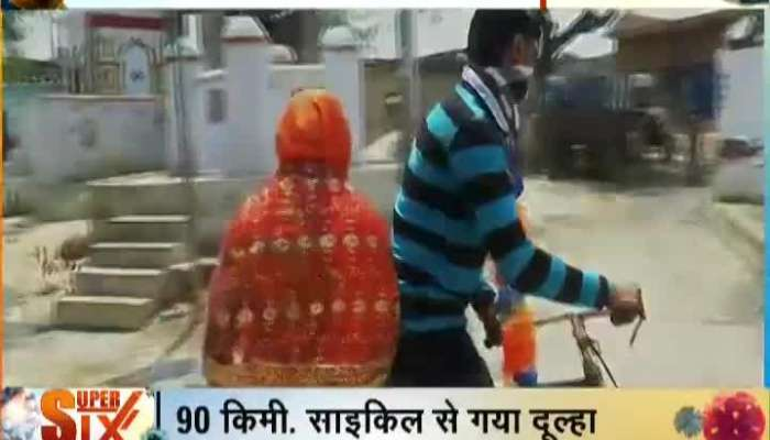 Newly married couple travelled for 90 kms on bycycle in Uttar Pradesh